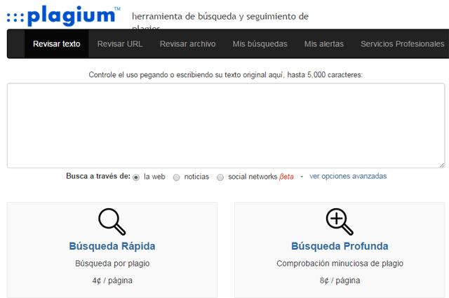 plagium online digital marketing tools